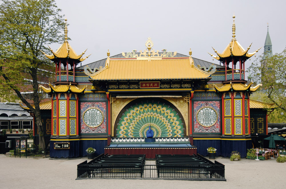 The Pantomime Theatre 3 Photo Tivoli